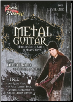 ALEXI LAIHO OF CHILDREN OF BODOM - METAL GUITAR  Melodic Speed, Shred & Heavy Riffs Level One  --  DVD