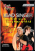 BRECK ALAN - LEAD SINGER  Vocal Techniques: Heavy Rock to Metal Level 1  --  DVD