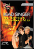 BRECK ALAN - LEAD SINGER  Vocal Techniques: Heavy Rock to Metal Level 2  --  DVD