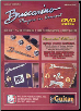 Buscarino Players in Concert Expanded Edition by Ron Afiff & Gene Bertoncini & Corey Christiansen & Barry Greene   -- DVD