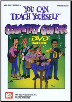 You Can Teach Yourself Country Guitar  by Dix Bruce --  DVD ONLY