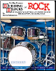 Building Blocks of Rock Fundamental Patterns and Exercises for the Beginning Rock Drummer by Dawn Richardson  --  BOOK AND CD