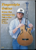 COMBO PACK--VOLUME 1 AND 2 OF FINGERSTYLE GUITAR FROM THE GROUND UP (SKU: 2012DVD)