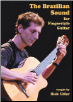 Brazilian Sounds for Fingerstyle Guitar DVD taught by Rick Udler  --  DVD